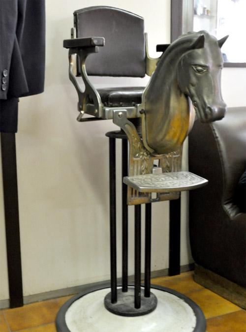 des fauteuils pas comme les autres. Black Bedroom Furniture Sets. Home Design Ideas