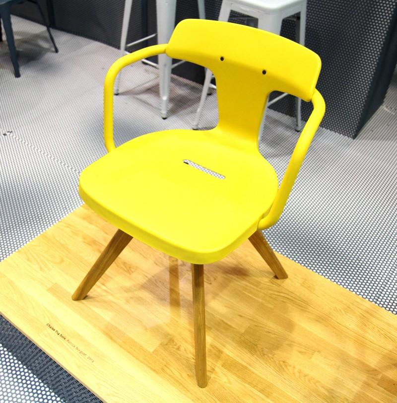 Chaise Tolix T14 jaune avec piétement bois